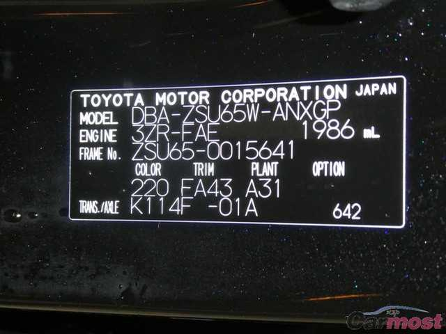2015 Toyota Harrier CN 02523329 Sub14