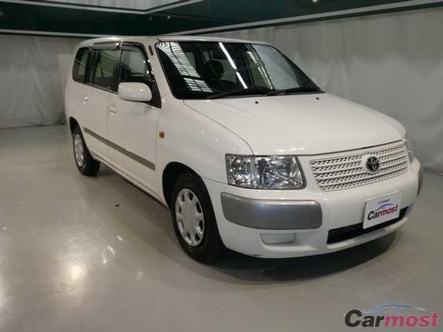 2014 Toyota Succeed Van CN 03318673 (Reserved)