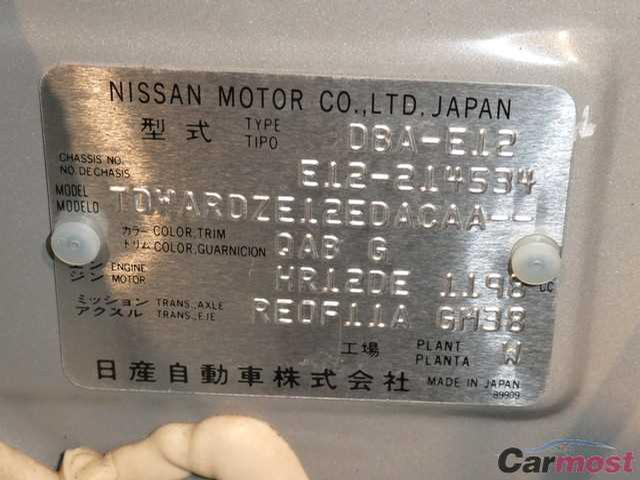 2014 Nissan Note CN 04658100 Sub17
