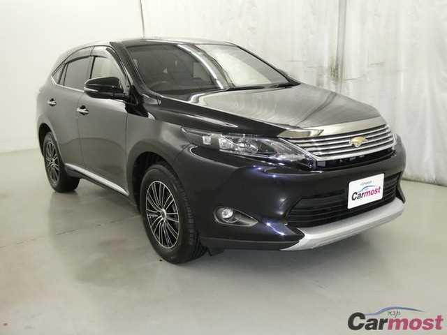 2014 Toyota Harrier CN 06643446 (Reserved)