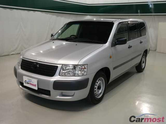 2014 Toyota Succeed Van CN 06644060 Sub1