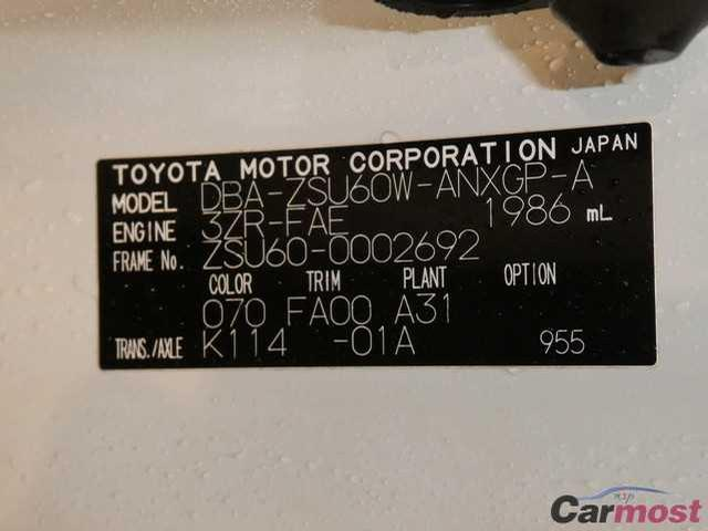 2014 Toyota Harrier CN 08738080 Sub11