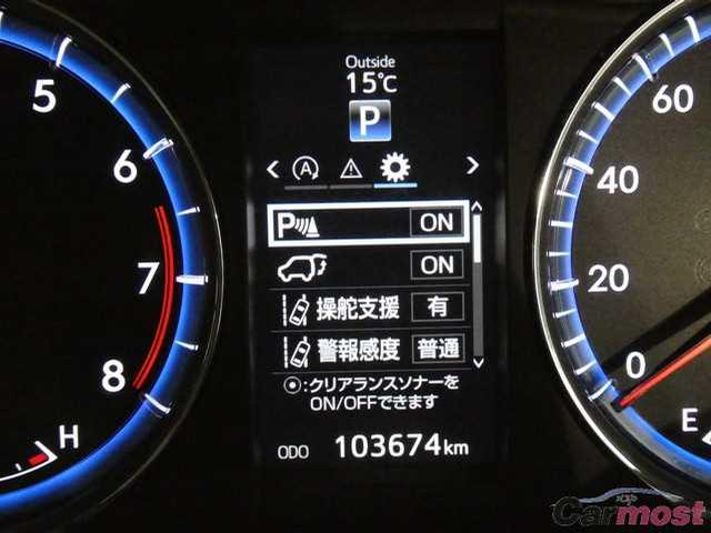 2014 Toyota Harrier CN 08738080 Sub13