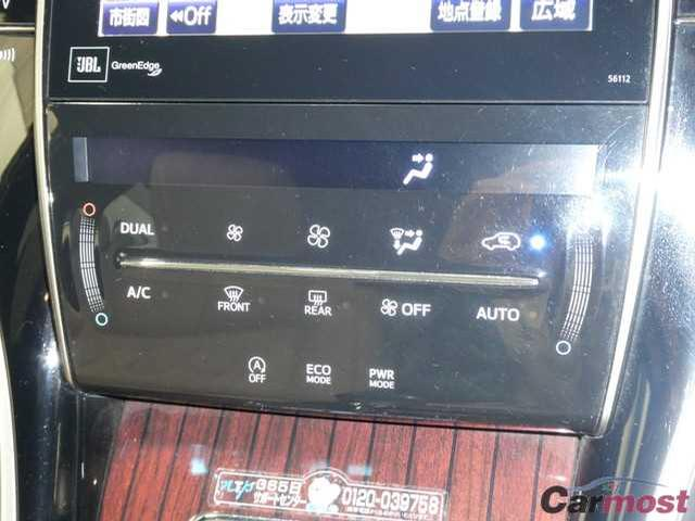 2014 Toyota Harrier CN 08738080 Sub16