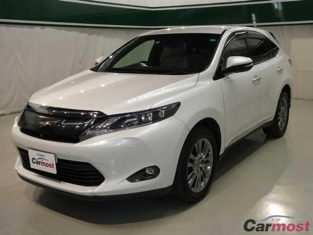2014 Toyota Harrier CN 08738080 Sub1