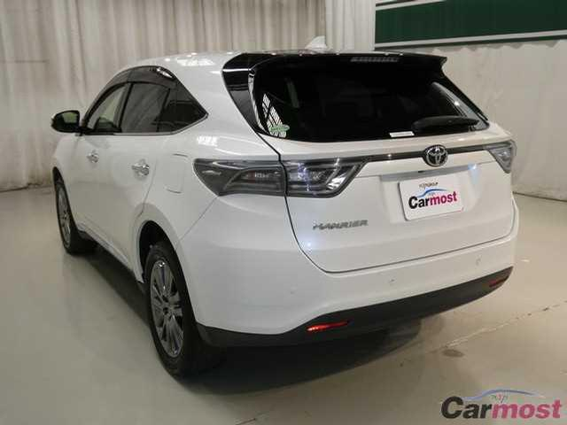 2014 Toyota Harrier CN 08738080 Sub2