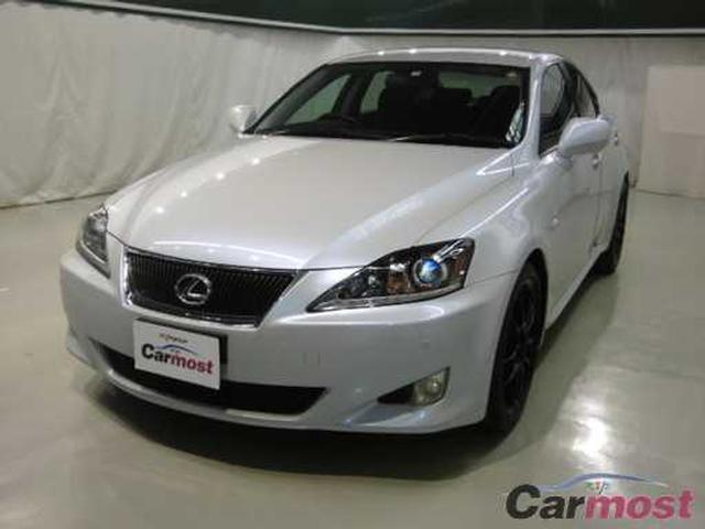 2006 Lexus IS CN 10926673 Sub2