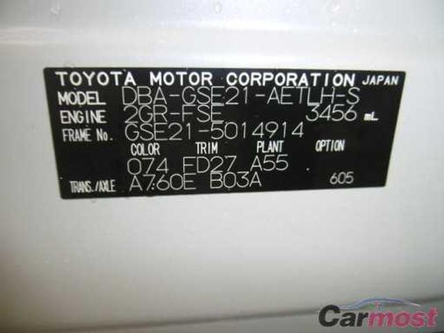 2006 Lexus IS CN 10926673 Sub29