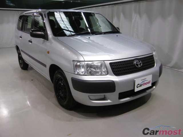 2013 Toyota Succeed Wagon CN 25040752 (Sold)