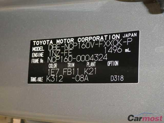 2014 Toyota Succeed Van CN 25049105 Sub11