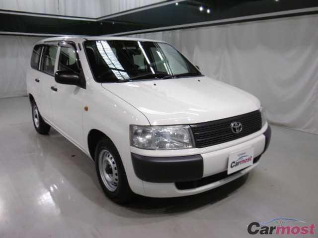 2013 Toyota Probox Van CN 31999702 (Reserved)