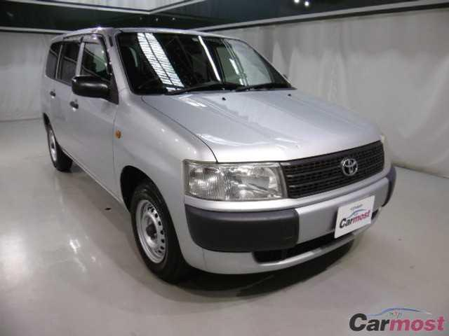 2013 Toyota Probox Van CN 32009502 (Sold)