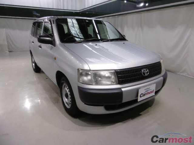 2013 Toyota Probox Van CN 32018561 (Sold)