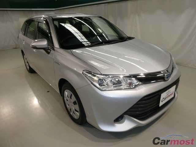 2015 Toyota Corolla Fielder CN 32073308 (Reserved)