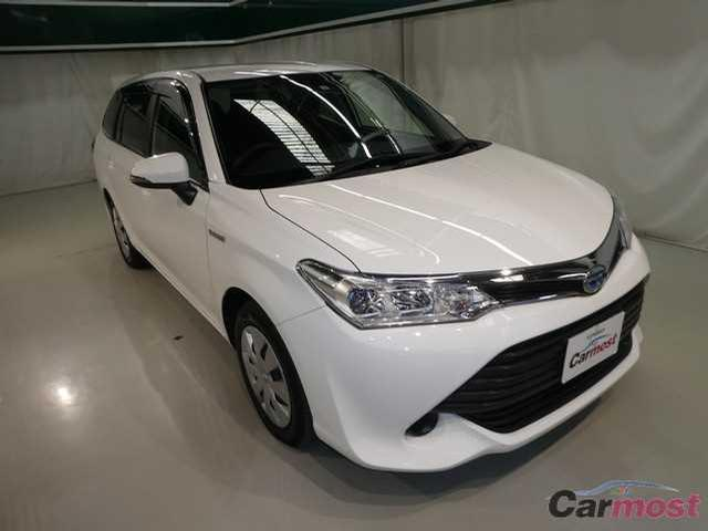 2015 Toyota Corolla Fielder CN 32073758 (Reserved)