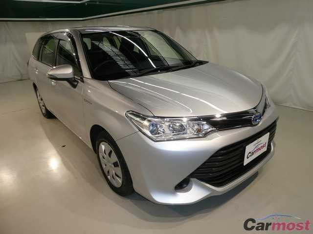 2015 Toyota Corolla Fielder CN 32085993 (Reserved)