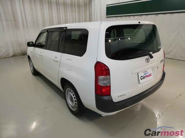 2014 Toyota Succeed Van CN 32101867 Sub2