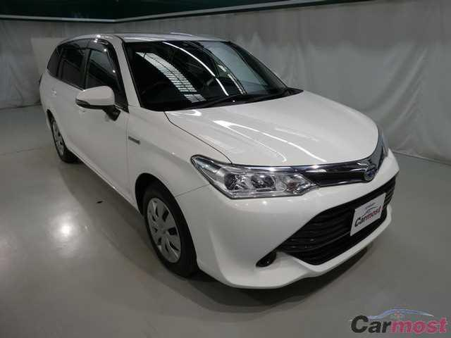 2015 Toyota Corolla Fielder CN 32113733 (Reserved)