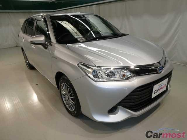 2015 Toyota Corolla Fielder CN 32127483 (Reserved)