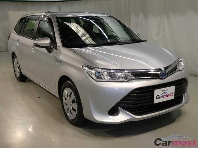2015 Toyota Corolla Fielder CN 32130573 (Reserved)
