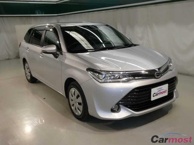 2015 Toyota Corolla Fielder CN 32139023 (Reserved)
