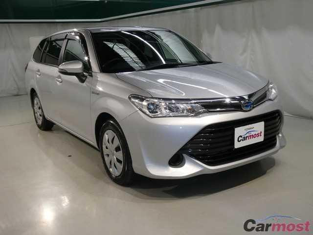 2015 Toyota Corolla Fielder CN 32148766 (Reserved)