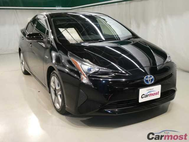 2015 Toyota Prius CN 32149126 (Reserved)